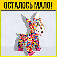 Антистресс Козлик   Мягкая игрушка Dankotoys снятие стресса для рук детей взрослых