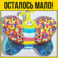 Антистресс Бабочка   Мягкая игрушка Dankotoys снятие стресса для рук детей взрослых