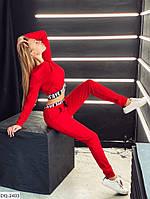 Женский спортивный костюм с укороченной кофтой арт 2399