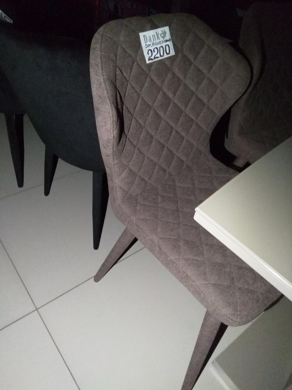 Стул VALENCIA  (Валенсия) коричневый от Niсolas, ткань