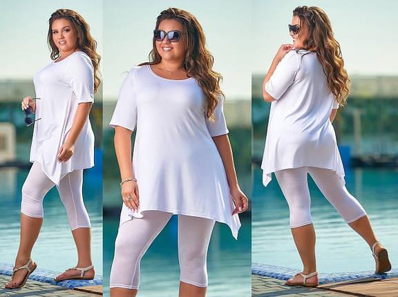 """Женский трикотажный костюм """"Мальта"""" с асимметричной туникой (большие размеры), фото 2"""