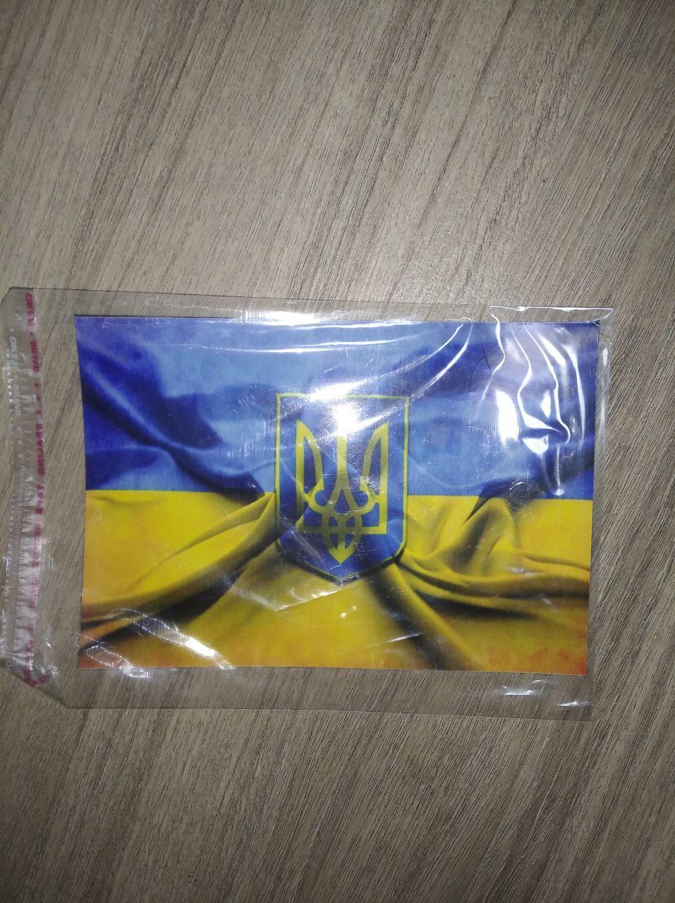 """Украинский магнит """"Ukraine"""" с гербом"""