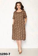 Летние женские платья интернет магазин новинка размеры 52-56