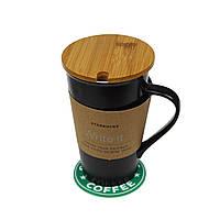 Керамическая чашка с крышкой Starbucks memo, фото 1