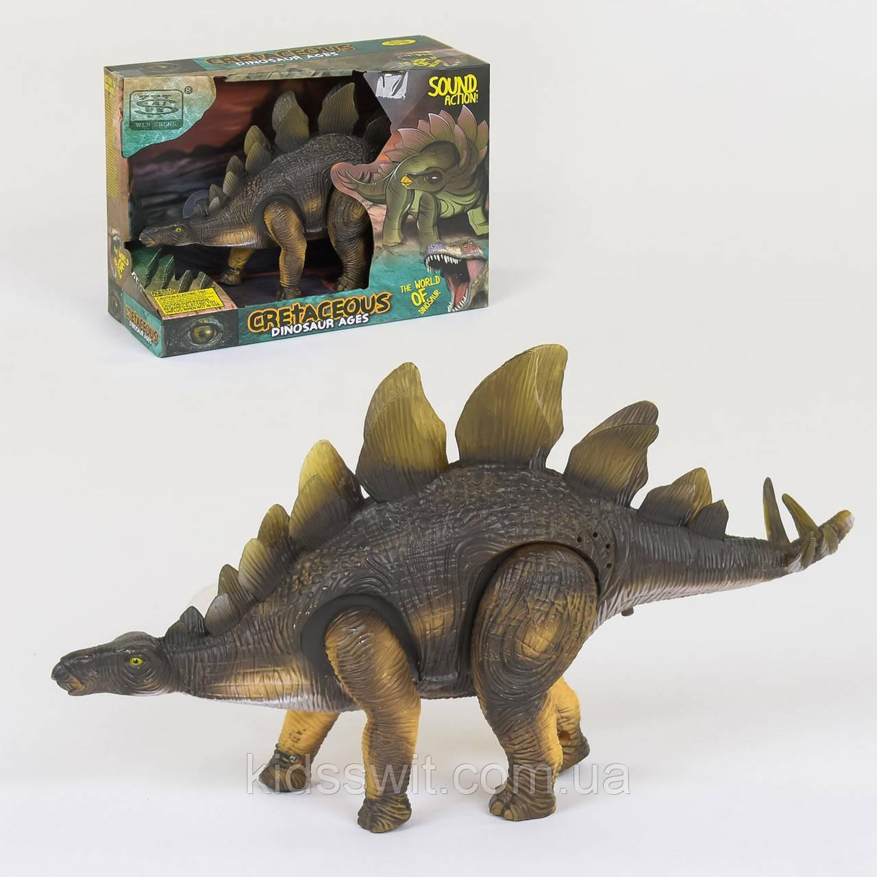 Динозавр, ходить, підсвічування, звук, WS 5355