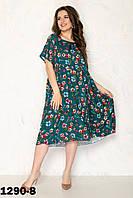 Трикотажные летние платья для женщин размеры 52-56