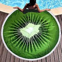 Круглое пляжное полотенце Киви (150 см.)