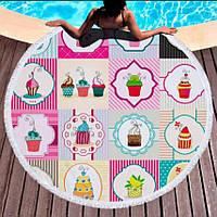 Круглое пляжное полотенце Пироженки (150 см.)