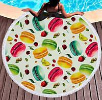 Круглое пляжное полотенце Макаруны (150 см.)