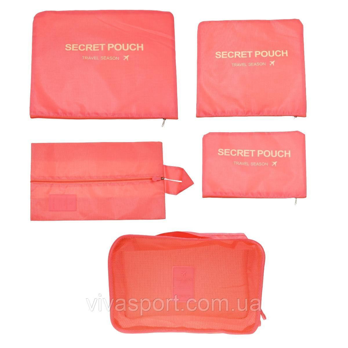 Набор органайзеров для путешествий 7 предметов, Розовый