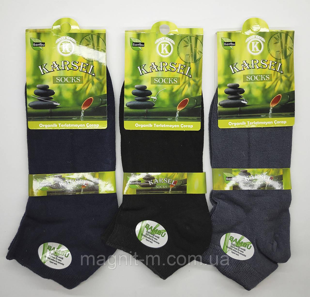 """Элитные ароматизированные укороченные мужские носки """"KARSEL Socks"""". Турция. (Розница)."""