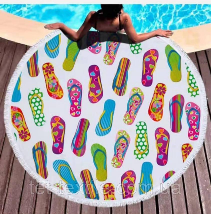 Круглое пляжное полотенце Шлепки (150 см.)