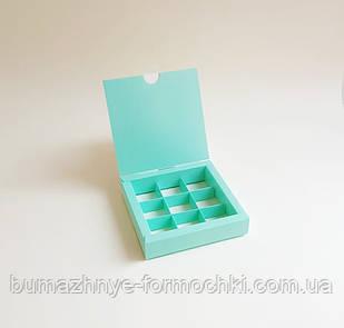 Коробка для конфет, 9 шт,  бирюзовая, 153*153*30