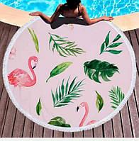Круглое пляжное полотенце Фламинго (150 см.)