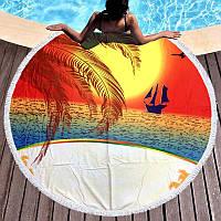 Круглое пляжное полотенце Море, закат, яхта (150 см.)