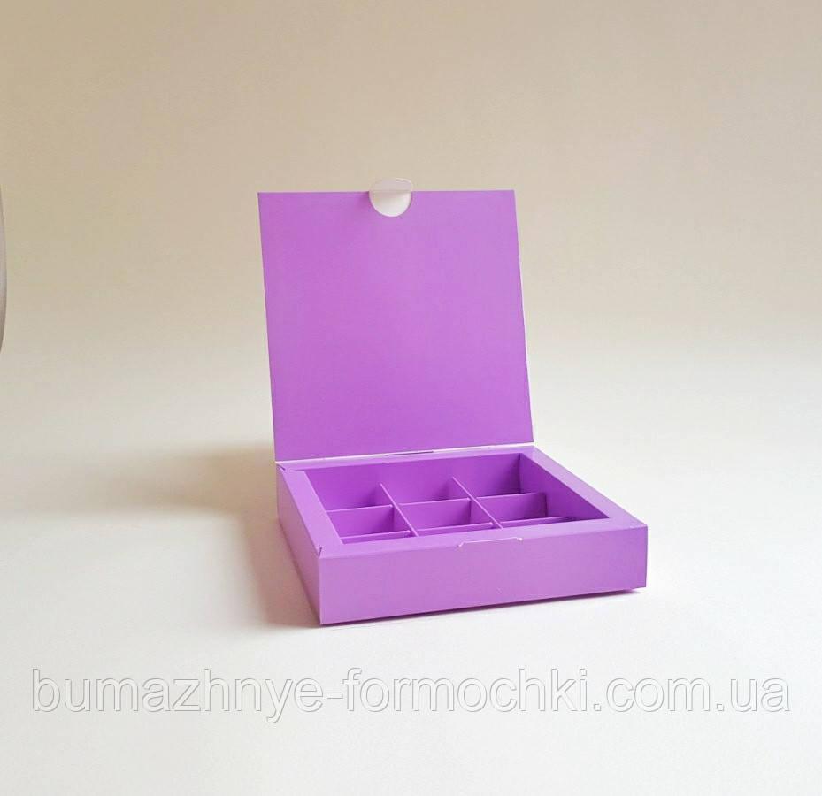 Коробка для конфет, 9 шт,  фиолетовая, 153*153*30