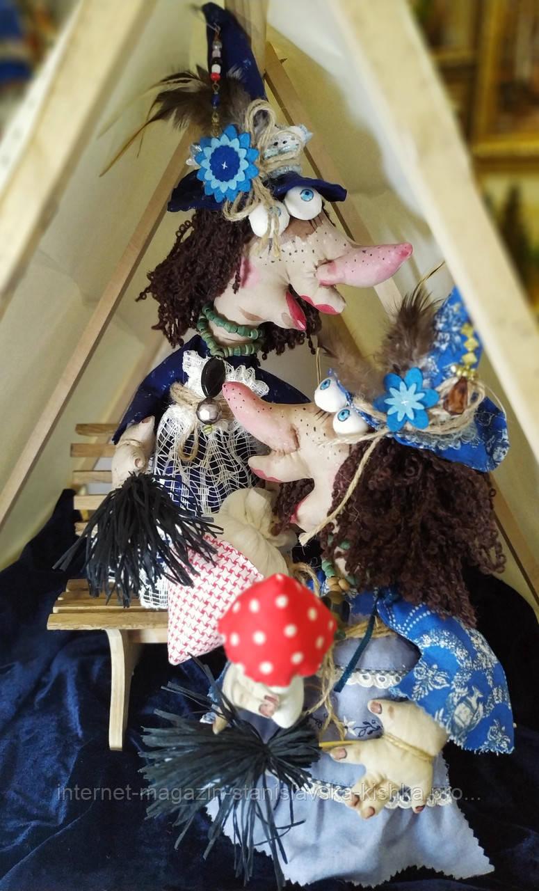 текстильна лялька ВІДЬМОЧКА