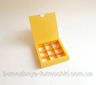 Коробка для конфет, 9 шт,  жёлтая, 153*153*30