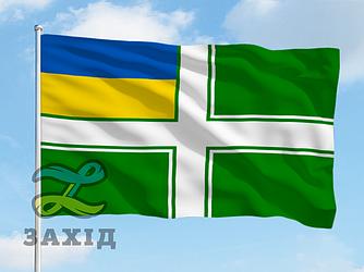 Прапор Морської охорони України