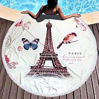 Круглое пляжное полотенце Париж (150 см.)