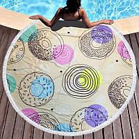 Круглое пляжное полотенце Пончики (150 см.)