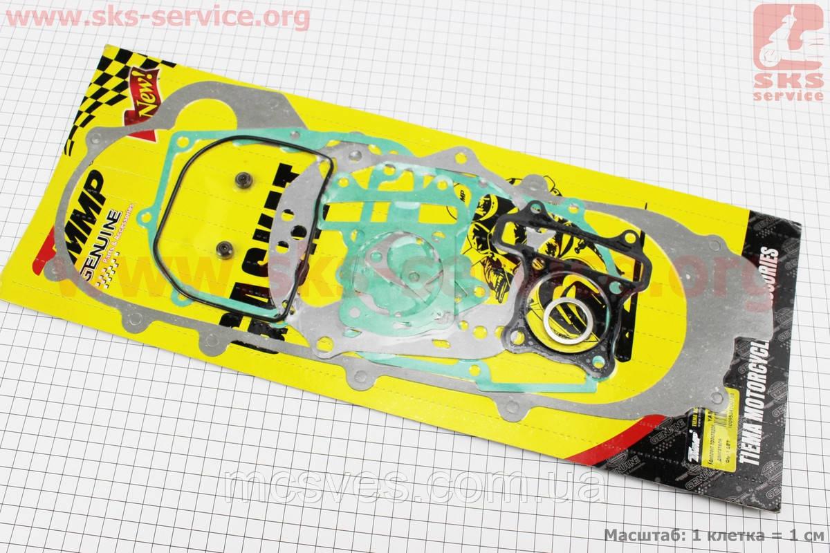 Прокладки двигуна до-кт 50мм-100cc (найдовший варіатор)