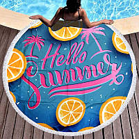 Круглое пляжное полотенце Hello Sammer (150 см.)