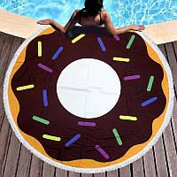 Круглое пляжное полотенце Шоколадный пончик (150 см.)