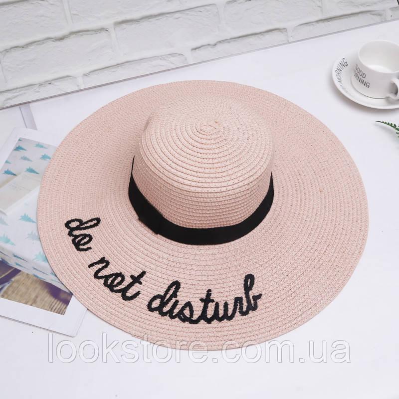 Шляпа женская летняя с широкими полями Do not disturb пудровая