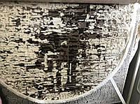 Килим Париж 1,6х2,30м
