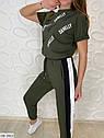 Спортивный костюм женский летний, фото 2