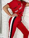 Спортивный костюм женский летний, фото 6