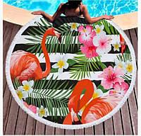 "Круглое пляжное полотенце ""Пара фламинго"""