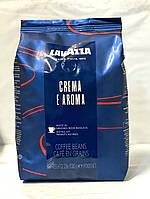 Кофе в зернах Lavazza Crema e Aroma 1 кг в синей пачке (Италия)