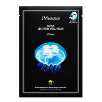 Тканевая маска с экстрактом медузы JMsolution Active Jellyfish Vital Mask Prime