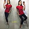 Женский костюм: футболка и штаны с перфорацией, в расцветках, р-р 48-50 ТУ-19-1-0420, фото 6