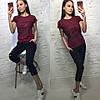 Женский костюм: футболка и штаны с перфорацией, в расцветках, р-р 48-50 ТУ-19-1-0420, фото 7