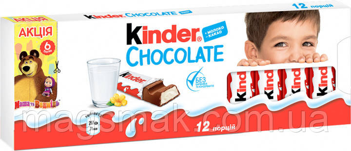 Шоколад Kinder молочный 150 г.