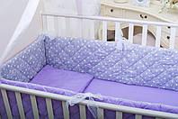 Бортики в детскую кроватку 180х30 см 2 шт Лавандовый
