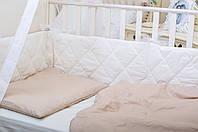 Бортики в детскую кроватку 180х30 см 1 шт Кремовый