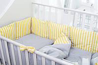 Бортики в детскую кроватку 180х30 см 2 шт Серый с желтым