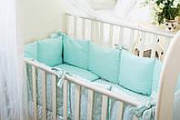 Бортики в детскую кроватку 180х30 см 2 шт Мятный