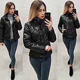 Куртка стеганая стойка воротник с декоративной застежкой, фото 3