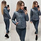 Куртка стеганая стойка воротник с декоративной застежкой, фото 5