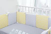 Бортики в детскую кроватку 30х30 см 12 шт Серый с желтым