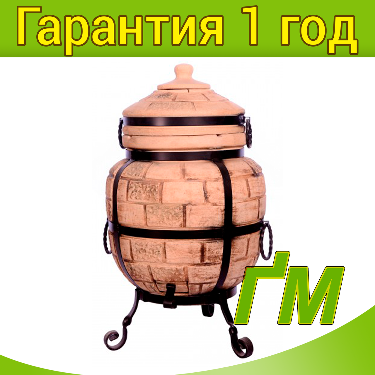 Тандыр Кирпич-5
