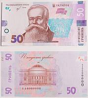 СКИДКА 50 ГРН НА СЛЕДУЮЩУЮ ПОКУПКУ