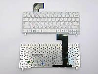 Клавиатура для ноутбука Samsung N210, N220, N230 ( RU White, Без рамки). Оригинальная клавиатура. Русская