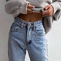 Голубые джинсы мом с высокой посадкой
