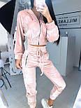 Прогулянковий/спортивний велюровий/оксамитовий костюм:коротка кофта та штани з високою посадкою (в кольорах), фото 5